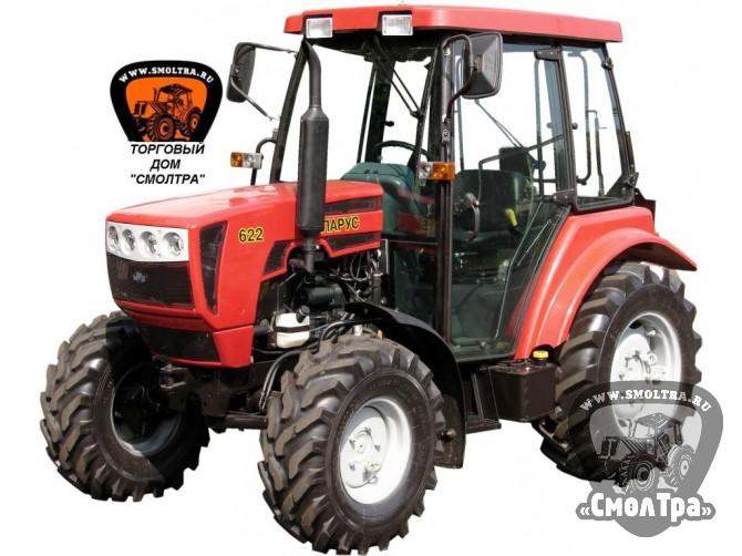 Трактор Беларус МТЗ-622 купить новый 2019 г.