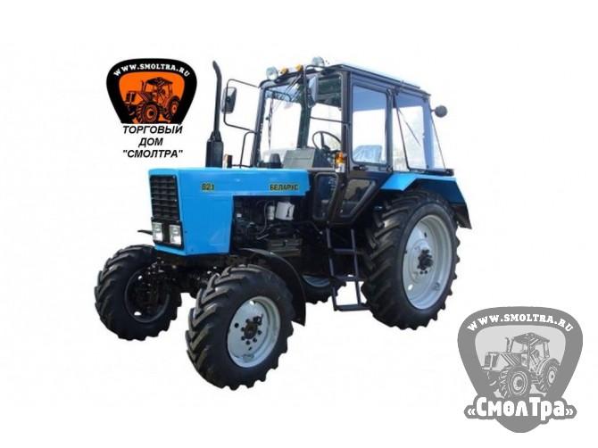 Трактор Беларус МТЗ 82.1 ЧЛМЗ РФ