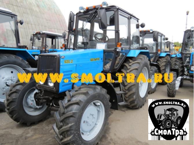 Трактор Беларус МТЗ 920.3